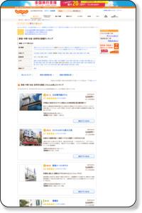 ユーザーが選んだ!人気旅館ランキング/新宿・中野・杉並・吉祥寺編-じゃらんnet