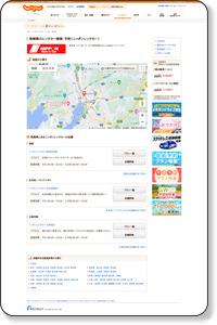 長崎県のニッポンレンタカー予約 - レンタカー予約・プラン比較のじゃらん