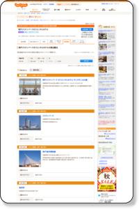 神戸メリケンパークオリエンタルホテル - 周辺観光情報 - 宿泊予約は[じゃらん.net]