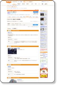 セルリアンタワー東急ホテル - 周辺観光情報 - 宿泊予約は[じゃらん.net]