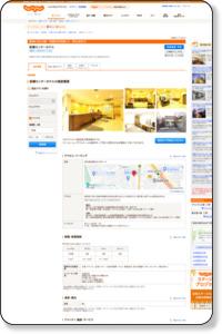 板橋センターホテル - 宿泊予約は[じゃらん.net]
