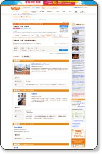 元湯 古泉閣 - 周辺観光情報 - 宿泊予約は[じゃらん.net]
