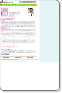 イタリア語・フランス語・韓国語・中国語を学ぶなら日本外国語専門学校-アジア・ヨーロッパ言語科の先生紹介