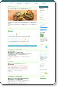 高知県教育カウンセラー協会 (JECA-Kochi) -構成的グループエンカウンターSGE研修会・Q-U学習会・養成講座