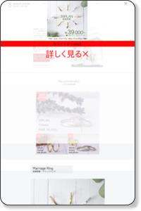 結婚指輪 人気の店【Jewelry-Atelier】手作りの結婚指輪