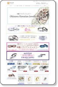沖縄結婚指輪なら!オーダーメード!ブライダルリング専門店ジュエリーサロン プラネット