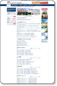 海外・帰国子女のための受験・教育情報サイト JOBA On Line (JOL)