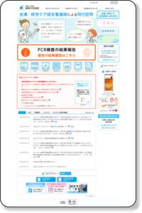 城東中央病院(大阪市城東区)医療法人医誠会|トップページ