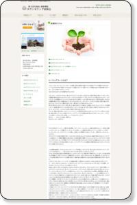 清浄華院カウンセリング研修会
