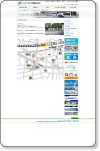 練馬駅(区役所前) | ジェイアールバス関東