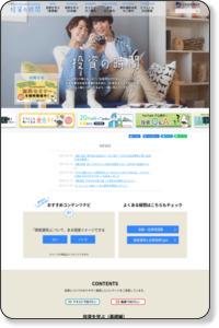 投資の時間トップページ|日本証券業協会