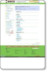 大阪府の学習塾・予備校の検索結果(1〜30件)|塾比較ひろば