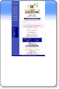 ジュンクリニック 豊島区 心療内科 精神科 認知療法 心理カウンセリング 目白