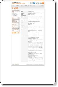 映像翻訳サービスを提供する翻訳会社|MTC(メディア・トランスレーション・センター)