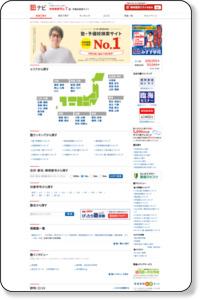 西新宿駅周辺の学習塾、個別指導、予備校|塾ナビ