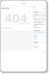 金沢倶楽部-東京エンタテインメント通信「TEN」-タウン誌、フリーペーパー誌に記事を配信-配信メニュー
