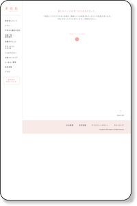 結婚の和装前撮り専門の【華雅苑】横浜店