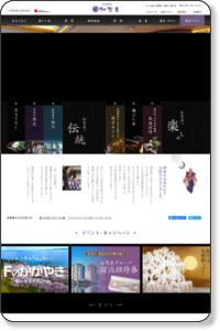北陸 石川県 和倉温泉 旅館 | 加賀屋 公式ホームページ