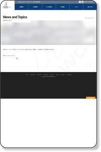 http://www.kaiwo.com/usedboat/index.html