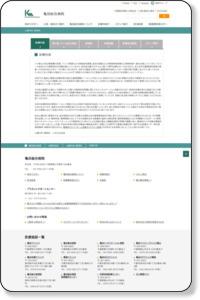 診療内容 | 心療内科・精神科 | 診療