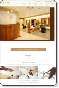 広尾・恵比寿のベル・ジュバンス&ペーアッシュサロンかんな美容室