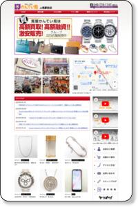 ブランド品の買取サービスは埼玉のかんてい局がおすすめ