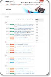 新着情報 中央線沿線の路線バス 関東バス株式会社