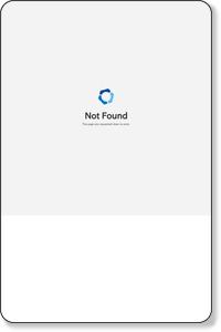 病院・歯科医院ホームページ作成・制作・診断・SEOのアイリンクコンサルタント:診療所・クリニック・開業医