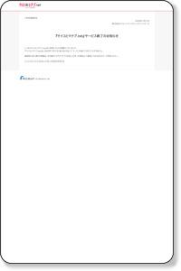 日本総合カウンセリング付属日本心理カウンセラー養成学院 | ケイコとマナブ.net