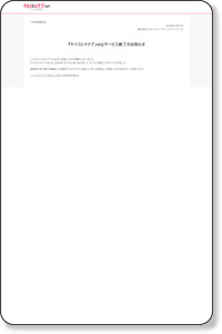 九州心理カウンセリング学院 | ケイコとマナブ.net