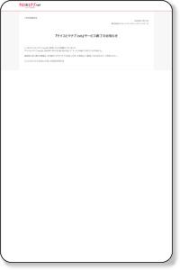 心理カウンセリング 愛知のスクール・習い事・お稽古情報|1ページ目|ケイコとマナブ.net