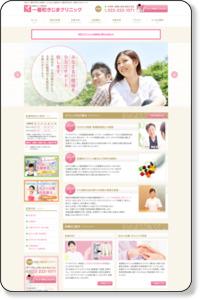 乳がん検診で早期発見・治療を行う仙台の一番町きじまクリニック