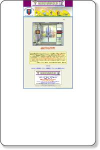 菊池皮膚科医院へようこそ…東京都荒川区東日暮里 5-50-18-3F 03-5810-8612 「アトピーはもう難病じゃない」