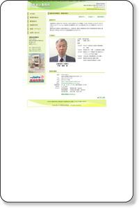 横浜市 税理士 確定申告 事務所案内--菊原会計事務所