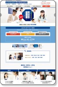 個別指導のTKG(東京個別指導学院) | ベネッセグループの個別指導塾