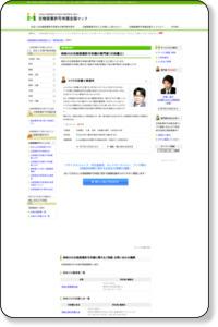神奈川地域の古物営業許可申請の専門家 |古物営業許可申請全国マップ
