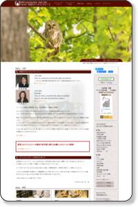 カウンセリング 大阪の幸朋カウンセリングルーム