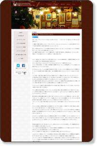 アダルトチルドレン 大阪北堀江のカウンセリング空間・幸朋