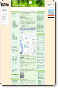 メディカルカウンセリングルームいとうクリニック(高知県高知市)|「うつ」の心に癒しを。
