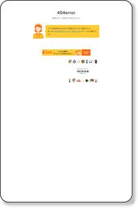 「ほっ」とTime(群馬県)  カウンセラー検索サイト|こころ相談.com