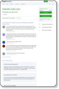 登録サイト検索 カテゴリ一覧 心理カウンセリングルームのポータルサイト