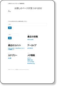 神戸市 心理カウンセリングルーム 「健康物語」です。