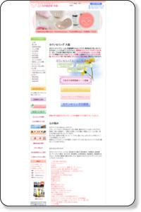 こころの相談室 カウンセリング【大阪市北区】/トップページ