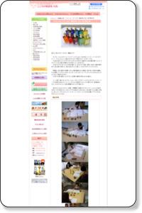 こころの相談室 カウンセリング【大阪市北区】/センセーション・カラーセラピー講座(東京・埼玉・千葉・関東方面)