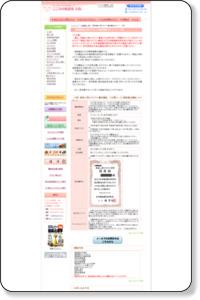 こころの相談室 カウンセリング【大阪市北区】/短期箱庭心理セラピスト養成講座2日コース…大阪