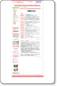 こころの相談室 カウンセリング【大阪市北区】/こころの健康クラブ大阪