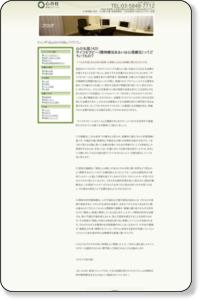 心の丸窓(43)サイコセラピー(精神療法