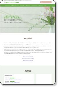 催眠療法とカウンセリングを東京で| 青山こころセラピー事務所