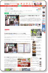 ハーモニーマート 明洞店|明洞(ソウル)のショッピング店|韓国旅行「コネスト」