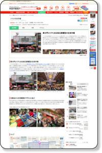ソウル中央市場|東大門(ソウル)のショッピング店|韓国旅行「コネスト」